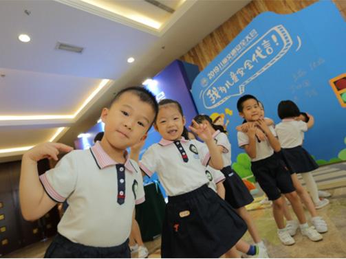 2019儿童交通安全大会新闻稿(4)1877.jpg