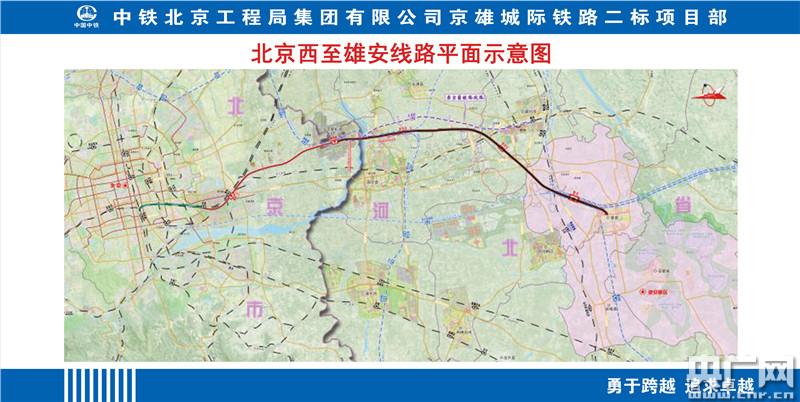 京雄城际铁路北京新机场站主体完工 9月将与大兴国际图片