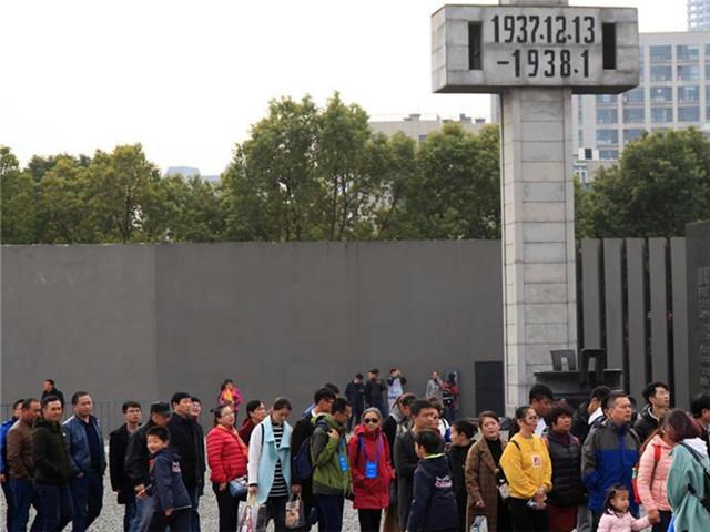 侵华日军南京大屠杀遇难同胞纪念馆20日起闭馆整修 640 480.jpg