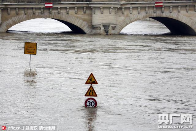 法国洪水肆虐 卢浮宫被迫闭馆转移珍藏文物