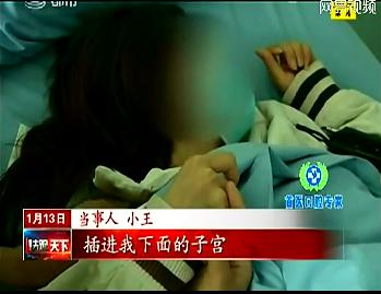 强奸处女黄色����:f!z+_图:20岁少女惨遭同事强奸 称还是处女被插进子宫