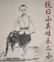在史林山赴京前夕,记者到平山县南滚龙沟村采访了他.图片