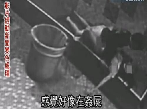 小少女性交视频_男子强奸醉酒少女 完事后用少女手机叫其家人来接